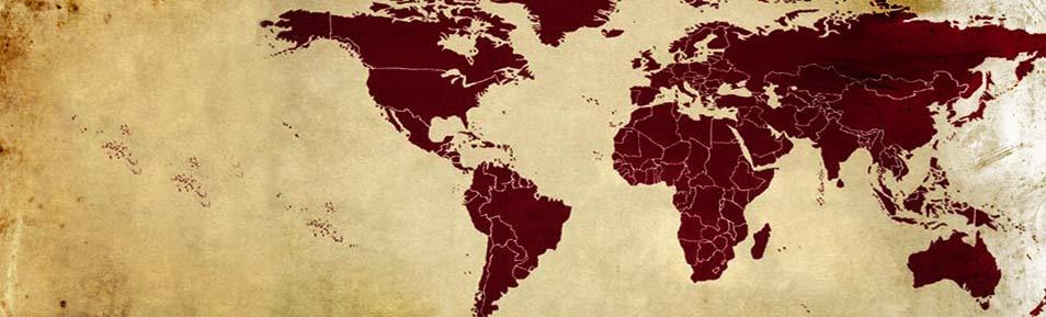 Всемирное распространение
